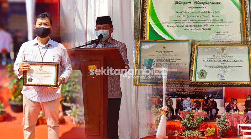 SKK Migas – PetroChina Raih Empat Penghargaan dari Menteri Ketenagakerjaan Republik Indonesia dan Pemerintah Provinsi Jambi